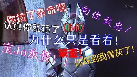 【假面盘点】平成骑士名梗之壁