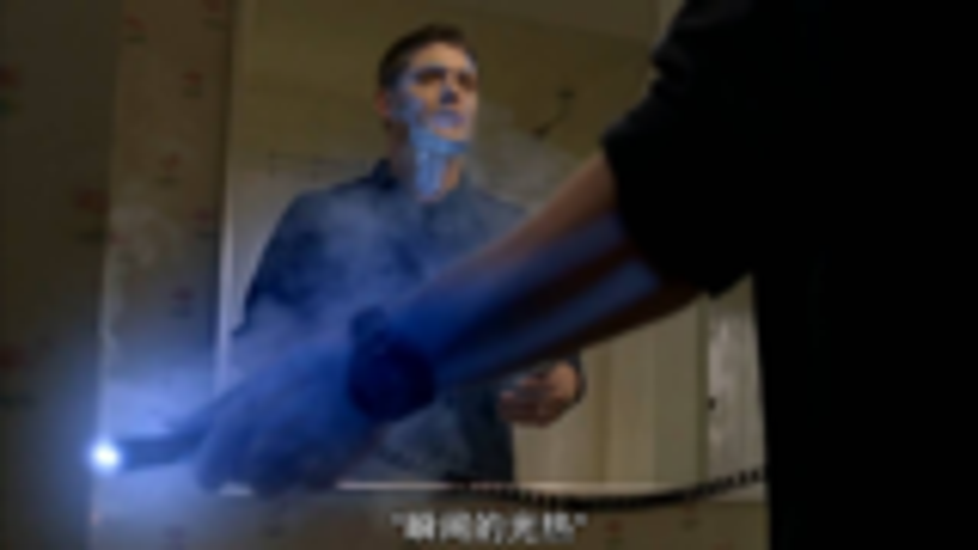 美剧《邪恶力量》第三季11:一天之内,小伙经历了100种死法,但最后才发现一切都是恶作剧