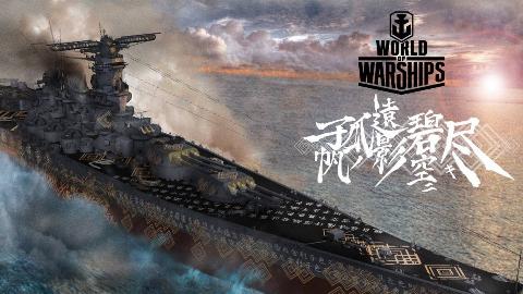 战舰世界:馒头船长高能时刻精彩搞笑集锦 #19期 气旋激斗海妖出动!