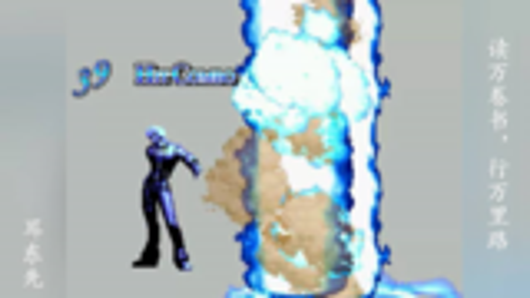 拳皇:生存之战,深蓝闯过6关后被秒杀