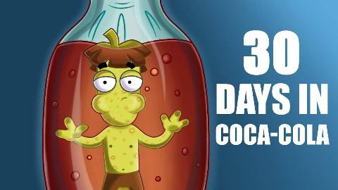 【再见阿诺】把你浸泡在可乐里30天会发生什么?