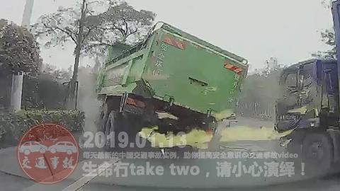中国交通事故20190113:每天最新的车祸实例,助你提高安全意识!