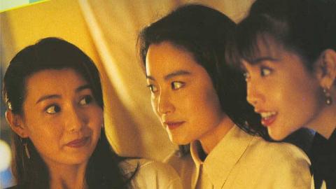 25年前经典喜剧林青霞、张曼玉、邱淑贞、张学友同框如今再难复制