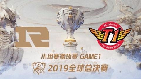 RNG vs SKT_2019英雄联盟S9全球总决赛小组赛