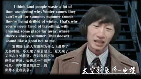 【太空钢琴师—稳健棍】【电棍】【吉吉圣经】