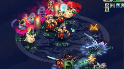 梦幻西游:队友全倒地,到老王平民号表演的时候了,他想拯救全队