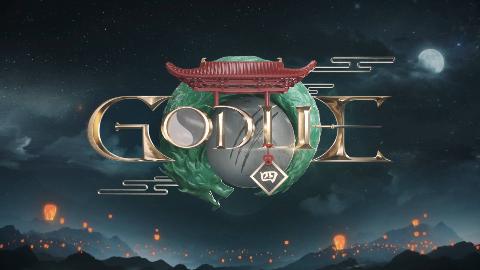 当《GodLie》第四季宣传片遇上《妖猫传》满满盛唐风!