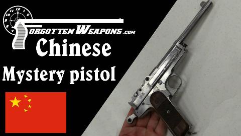 【被遗忘的武器/双语】一把谜之中国手枪——某杂式手枪结构分析