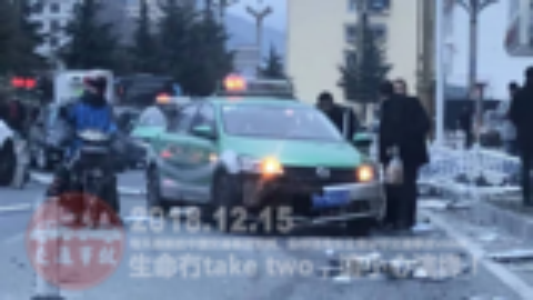 中国交通事故20181215:每天最新的车祸实例,助你提高安全意识!