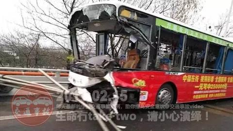 中国交通事故20190215:每天最新的车祸实例,助你提高安全意识!