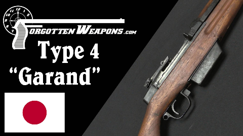 【被遗忘的武器/双语】日本加兰德--四式自动小铳历史介绍