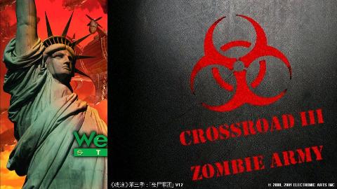 【红色警戒】新战役《歧途:生化实验平台》,丧尸大爆发,战士们潜入实验室