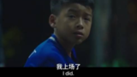 催泪!泰国足球公益广告感动网友