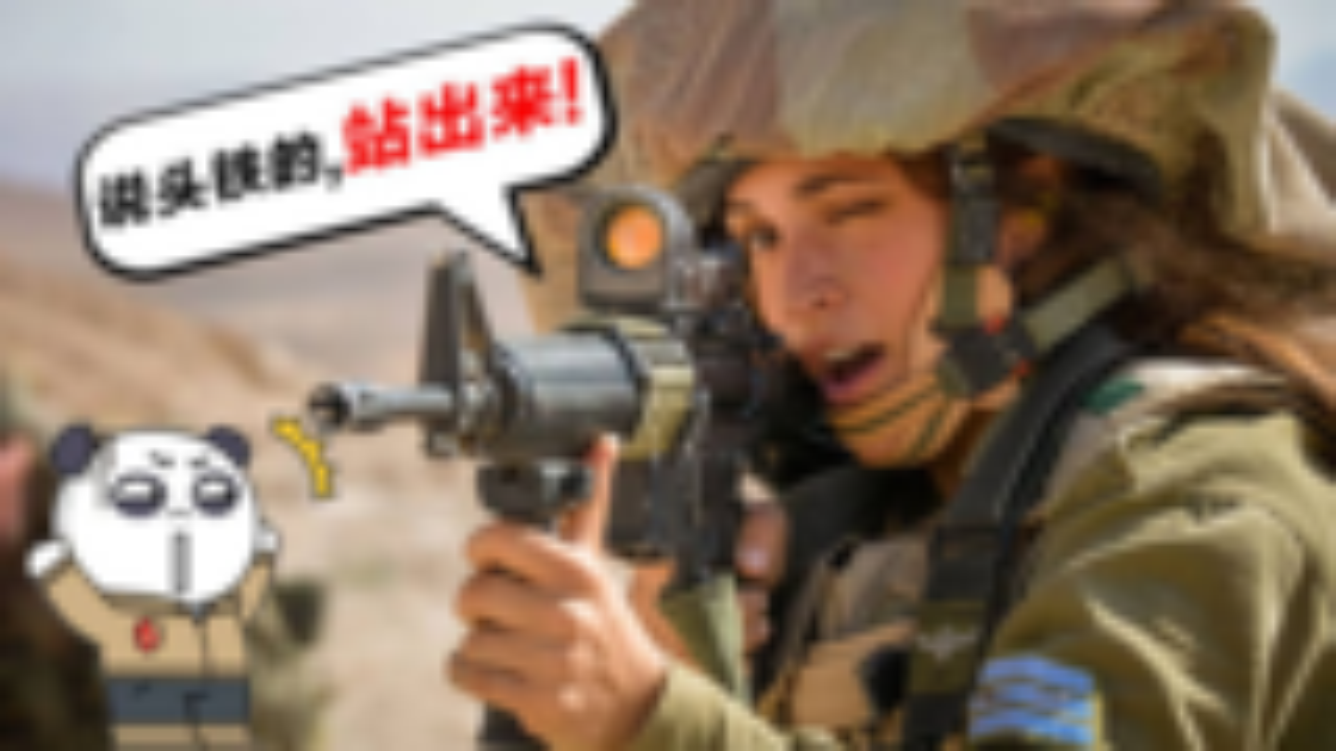 【点兵1093期】军用头盔的未来,擦汗防弹两不误!