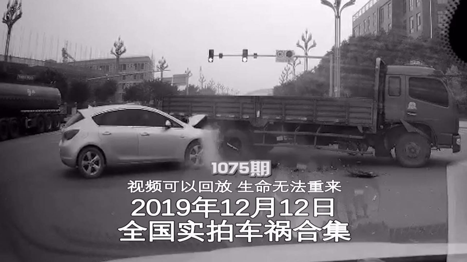 1075期:香港校巴后门没关紧小男孩意外掉落【20191212全国车祸合集】