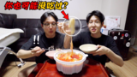 韩国网红最近疯狂迷恋的中国零食是?粉耗子?