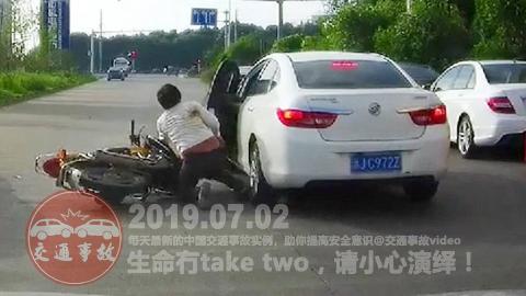中国交通事故20190702:每天最新的车祸实例,助你提高安全意识