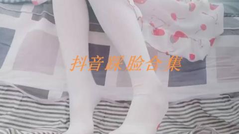 【前方高能】抖音小姐姐的踩脸换装合集!