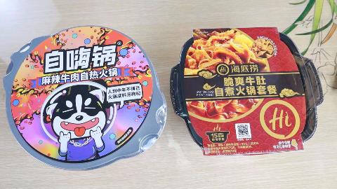 试吃自热火锅,33元的海底捞和38元的自嗨锅,哪个更好吃一点?