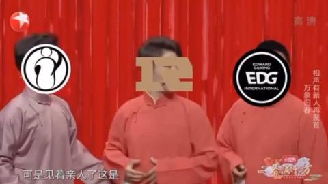 缺德视频:八强与冠军