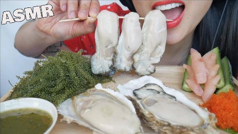 SAS~S姐吃巨型牡蛎+新鲜海葡萄+海鲜酱