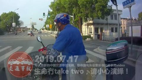 中国交通事故20190717:每天最新的车祸实例,助你提高安全意识