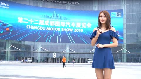 2019成都车展新能源哪些新车值得看?看完这个片子你就知道