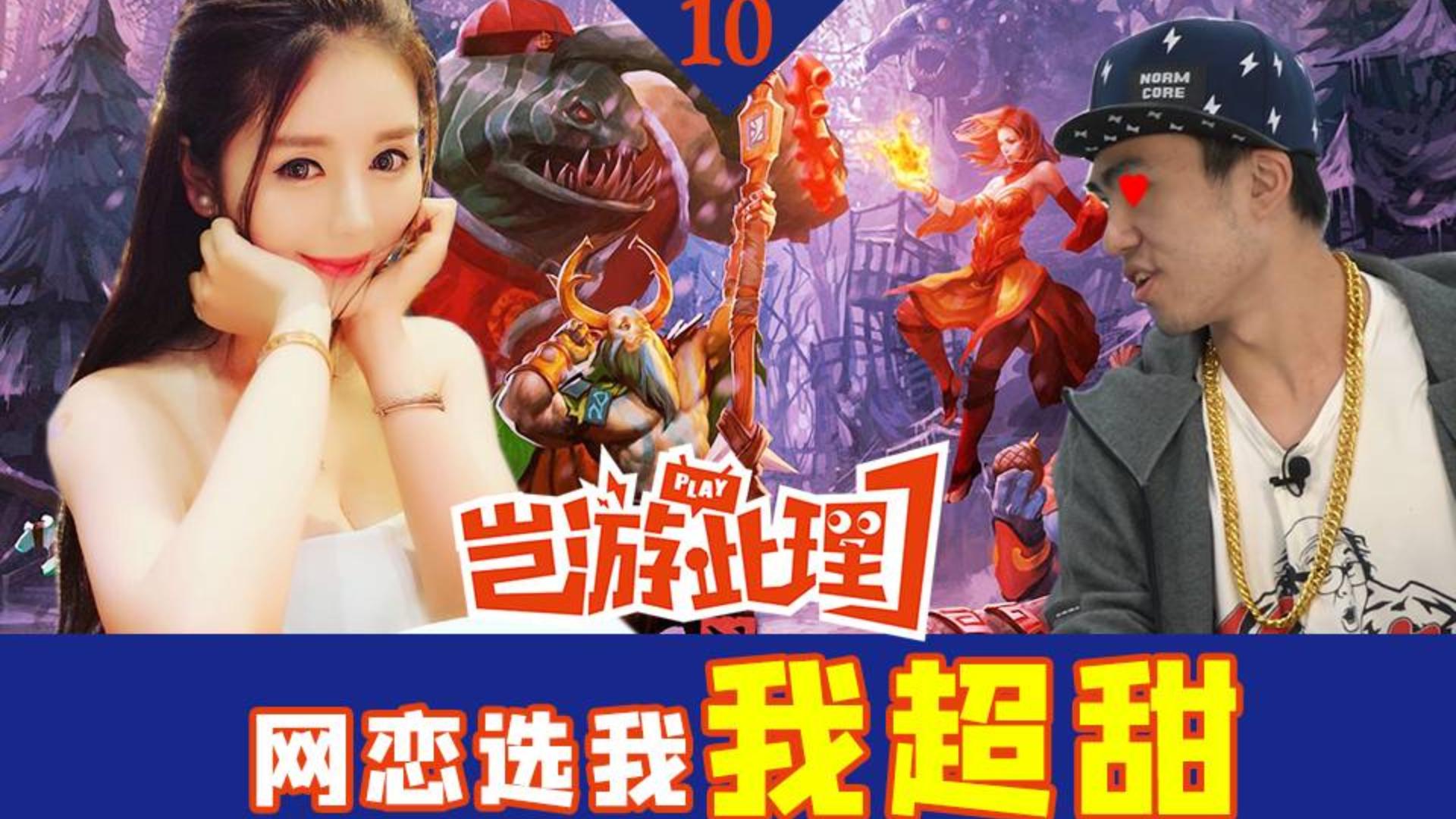 【岂游此理】10女主播微博讨薪 大公司花式裁员