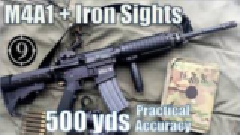 使用M4A1铁质瞄具挑战射击500码目标