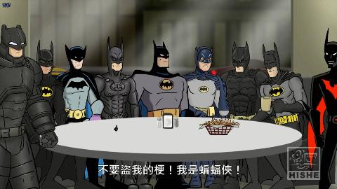 偶买噶嘚,九个蝙蝠侠同台登场!HISHE該怎麼完結《蜘蛛侠:平行宇宙》