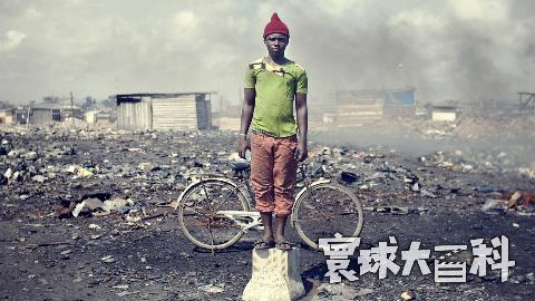 电子垃圾场!毒雾笼罩下的加纳重污染之城【寰球大百科125】