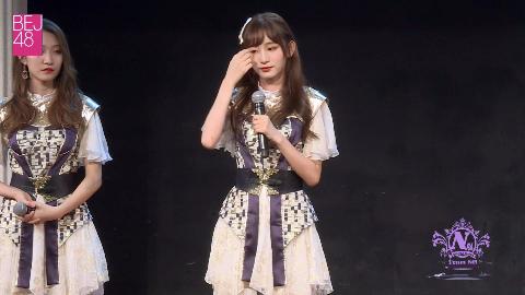 【SNH48】20190609 Team NII《时之卷》北京巡演