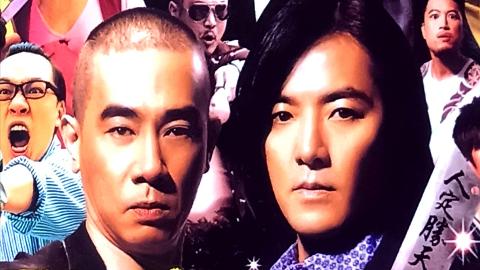 【朽木】陈浩南与山鸡十年再相聚,共谱《古惑仔》系列的大结局,黑社会终将落下序幕