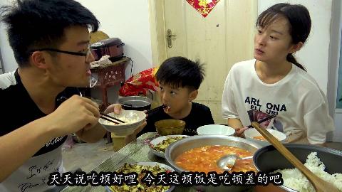 一锅蛋汤,一锅饭,媳妇要做一顿好吃的,大sao三碗米饭吃的崩溃