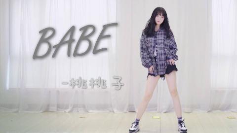 【桃桃子】泫雅的BABE-试一试韩舞!