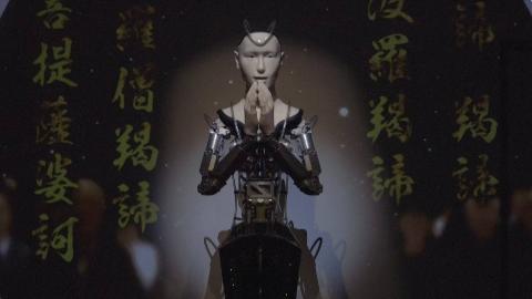"""日本400年古寺引入人工智能 机器人""""观音""""合掌诵经"""