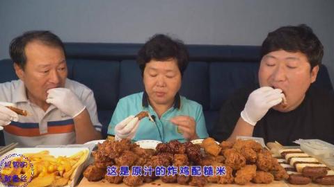 中字:韩国农村家庭的晚餐:炸鸡、香肠年糕串,一家人一个比一个吃的香