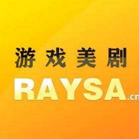 RAYSA游戏美剧