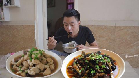 鱼香茄子、芋头烧肉,李涛娃今天吃米饭,几天没吃了,今天吃一盆