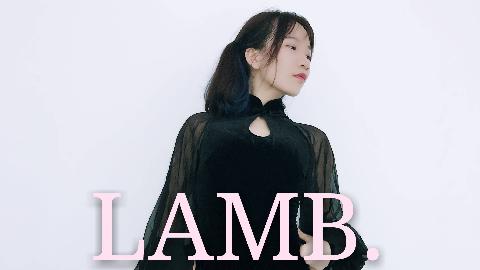 【豆包】LAMB.性感风初尝试