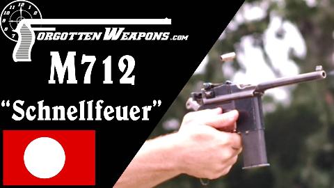 【被遗忘的武器/双语】全自动M712盒子炮历史介绍靶场试射