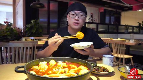 【阿星探店】重庆吃鸡哪家强,来福士广场尝一尝,30年梁山鸡,号称不缺斤少两