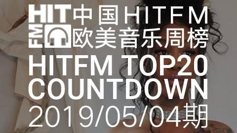 【HITFM】中国HITFM欧美音乐周榜HITFM TOP20 Countdown 20190504