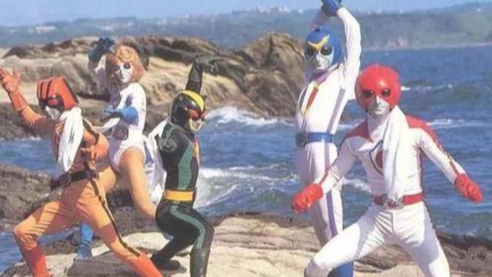 【特摄MAD】团结就是无限之力《战斗狂热J主题曲 バトルフィーバーJ》赏析
