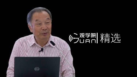 温铁军:在座的年轻人可能不知道91年的中国多糟糕,但为什么没崩溃呢?