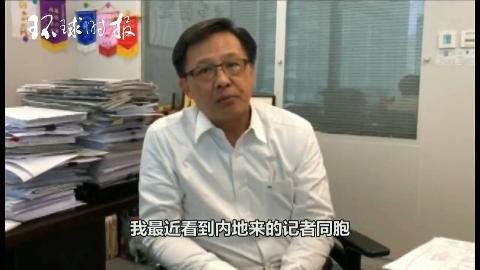 何君尧再次接受本报专访 香港传媒90%在持错误立场