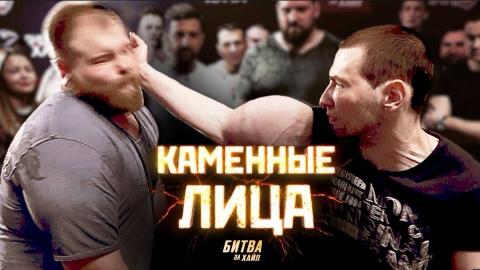 俄罗斯扇巴掌比赛棋逢对手,一巴掌接着一巴掌打的难舍难分!