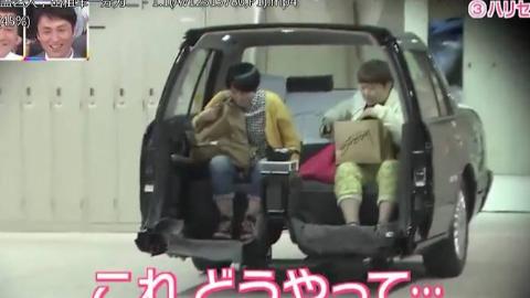 日本综艺整蛊艺人,出租车一分为二 ,看各路一人的反应,笑死我啦