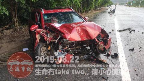 中国交通事故20190822:每天最新的车祸实例,助你提高安全意识