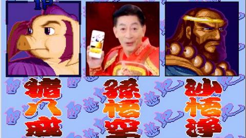 """""""西游记""""题材单机游戏大盘点!看看你玩过哪些呢?"""